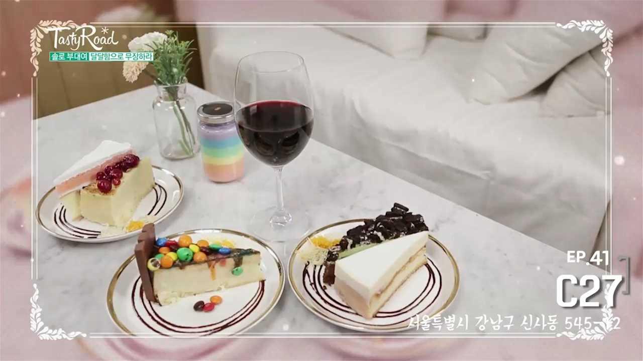 치즈 케이크 덕후 모여라! 입맛대로 골라먹는 27가지 치즈케이크 < C27 >