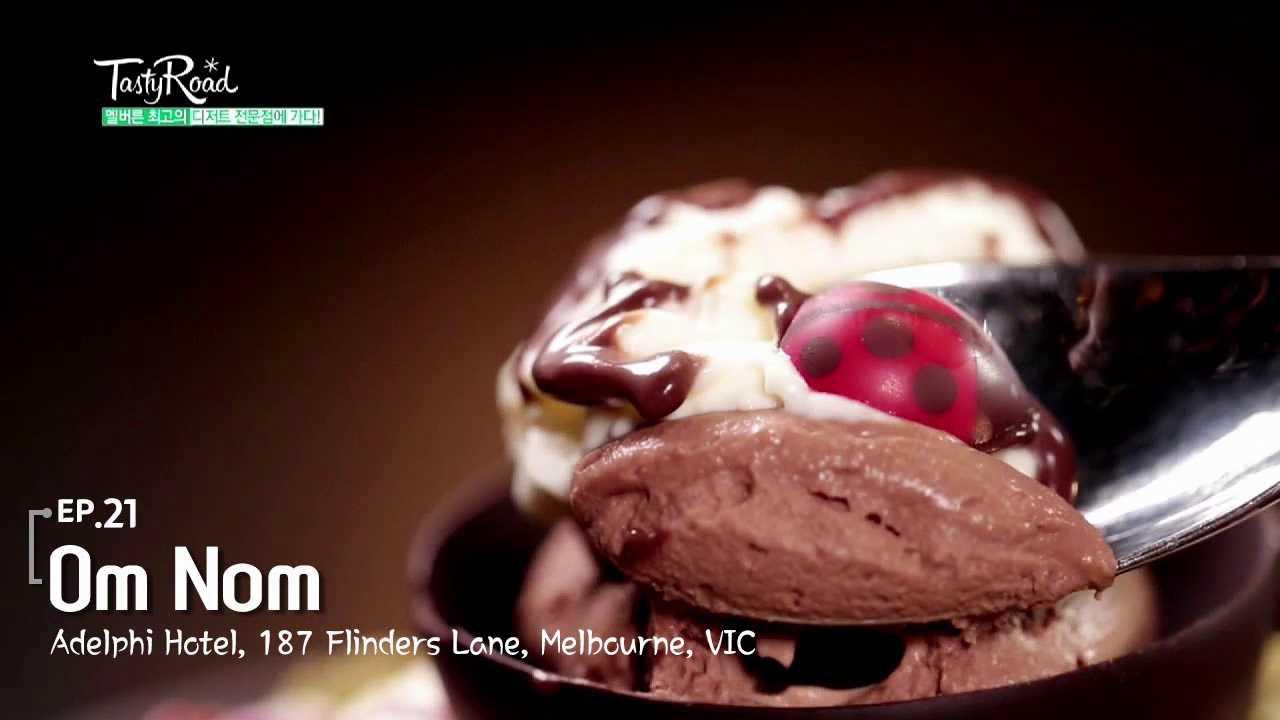 [호주] 고주파 감탄사를 일으키는 고품격 디저트집 < Om Nom >