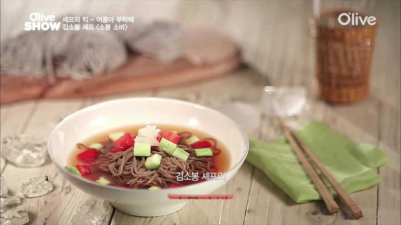 김소봉 셰프의 < 소봉 소바 >