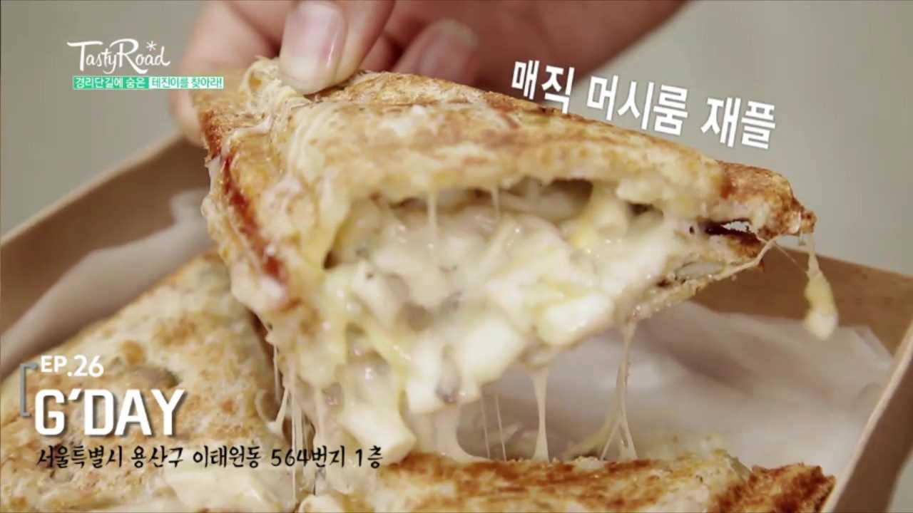 [이태원] 한국에서 호주식 샌드위치를 맛볼 수 있는 브런치 카페 < G'day >