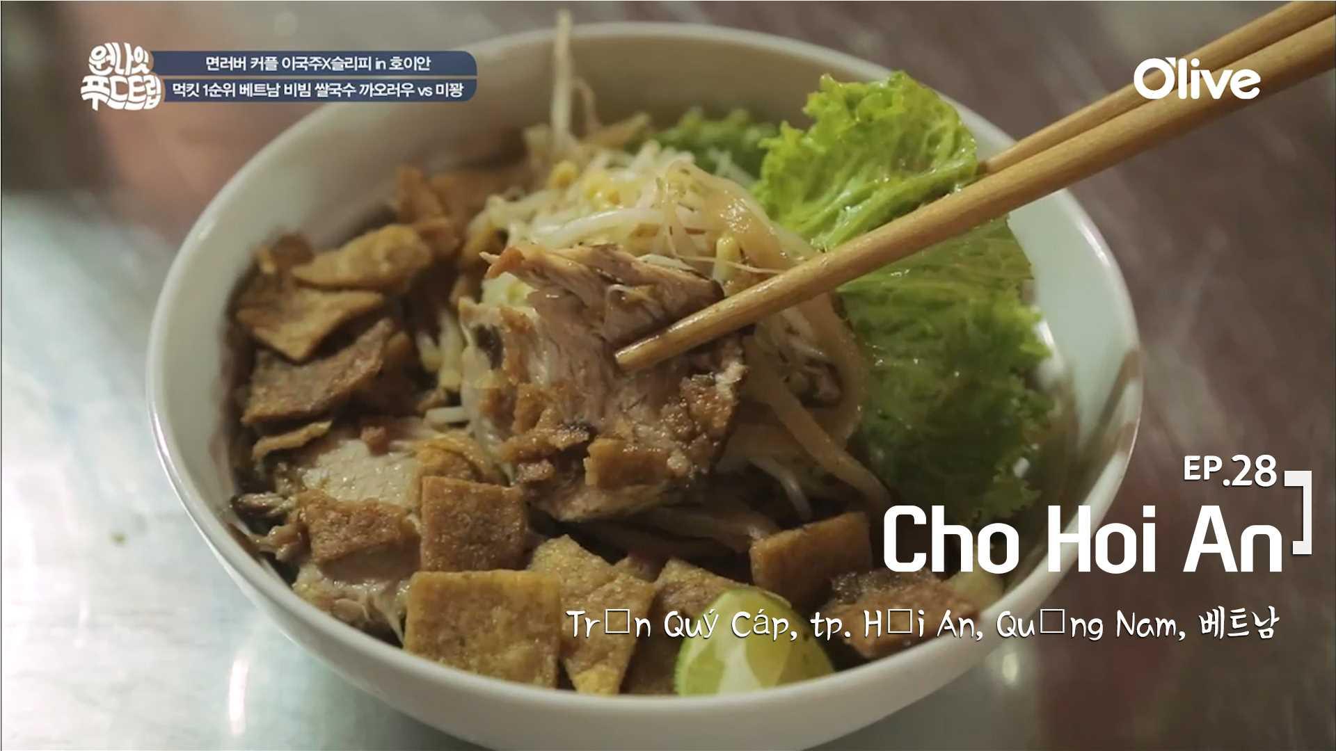 베트남 호이안의 대표 재래시장 < Cho Hoi An >